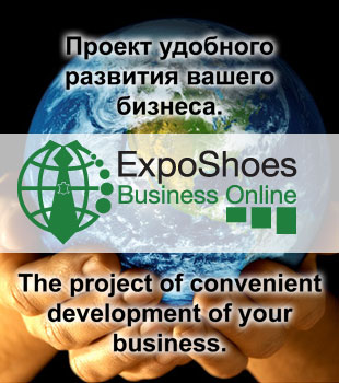 partnership of the shoe manufacturer