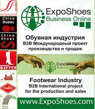 exposhoes business partners