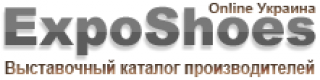 ExpoShoes Online Ukraine - Exhibition of footwear catalog shoes and accessories in Ukraine