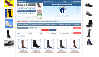 Exhibition of footwear wholesale - in bulk from the manufacturers of Ukraine