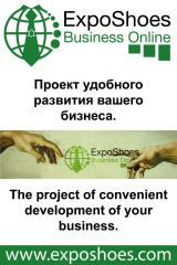 Project ExpoShoes Online
